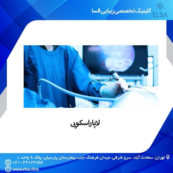 -در-تهران-1.jpg